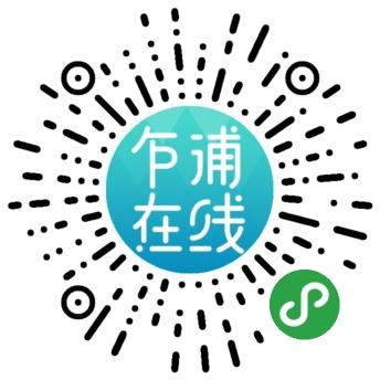 平湖乍浦信息站